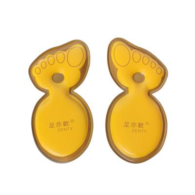 足亦歡 ZENTY緩衝減壓氣墊 (6.3折)