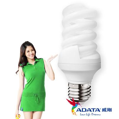 ↘ 87元 威剛 ADATA 23W 螺旋省電燈泡 白光/黃光 (3.4折)