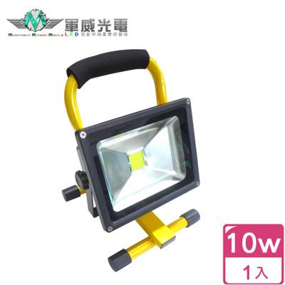 【軍威光電 Ez-Light】 LED 10W 可充電式-露營燈 /帳蓬燈/ 停電手電筒 / 工作燈 (2折)