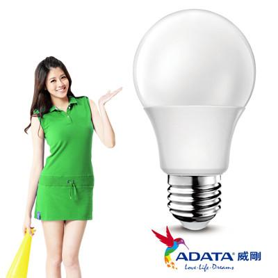 【ADATA 威剛】第二代高亮度 LED 8W CNS認證燈泡 白/黃 (3.5折)