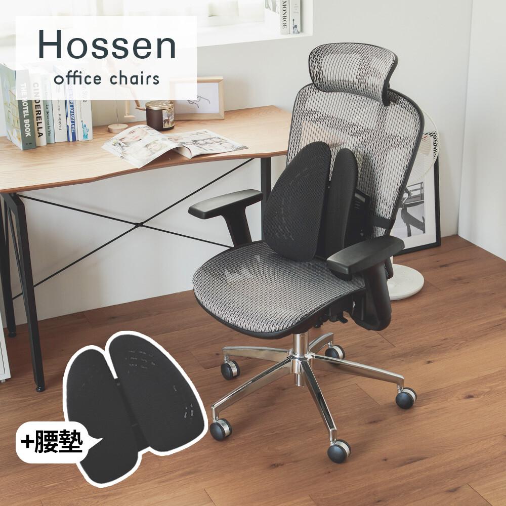 鐵腳透氣電腦椅附雙背腰墊/辦公椅/腰墊/書桌椅/電腦椅/工作椅/主管椅/2色/i0304-a
