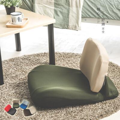 兩色拼接五段式和室椅/厚14cm/美姿伸展/腰枕/沙發/椅子/4色/M0050 (6折)