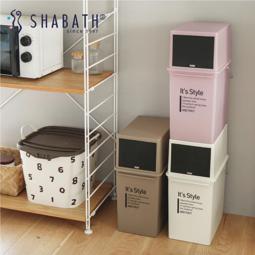 堆疊前開式垃圾桶/收納箱/回收桶/置物桶/韓國製/3色/g0015