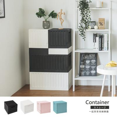 超實用貨櫃收納箱/收納櫃/收納/摺疊收納/貨櫃椅/4色/R0164