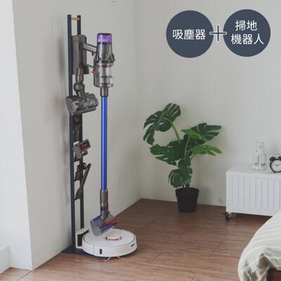 多功能吸塵器掛架/Dyson/掃地機器人/收納架/置物架/2色/E0064 (6折)