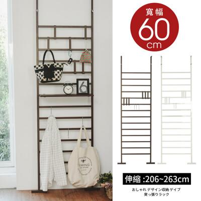 無印落地式萬用木板掛架/收納架/置物架/60cm/2色/E0032 (6.7折)