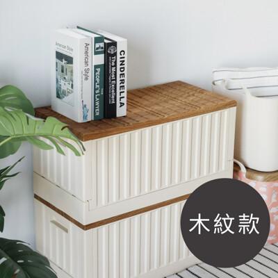 多功能木紋貨櫃收納箱/收納櫃/收納/摺疊收納/貨櫃椅/R0180