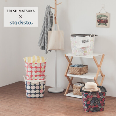 stacksto eri shimatsuka花漾籃/收納籃/野餐/居家收納/4色/A0024 (6.7折)