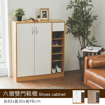 日式6層5格1抽雙門鞋櫃/玄關鞋櫃/鞋架/收納/大容量/2色/N0066 (6.7折)