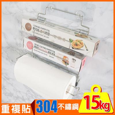 保鮮膜紙巾架/無痕貼/MIT台灣製/微透貼面/C0068 (3折)