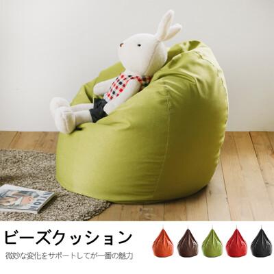麻繩束口可拆洗懶骨頭/懶人沙發/懶骨頭/沙發/和室椅/5色/Y0113 (6.2折)