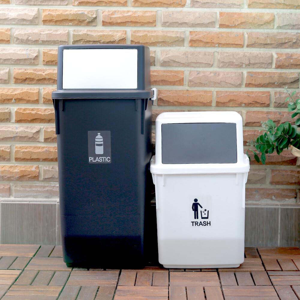 極簡前開式35l收納筒/垃圾桶/回收筒/收納箱/2色/g0021