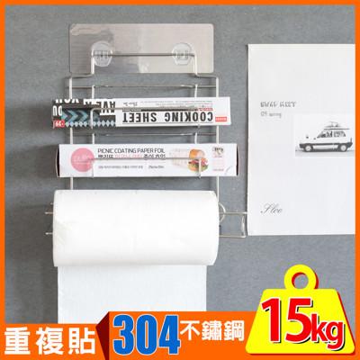 保鮮膜紙巾架/無痕貼/MIT台灣製/銀色貼面/C0043 (3折)