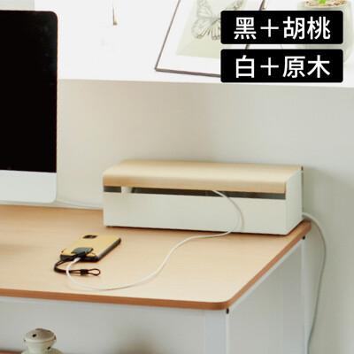 日系木紋款集線盒/收納盒/置物盒/桌上盒/小物盒/2色/S0001
