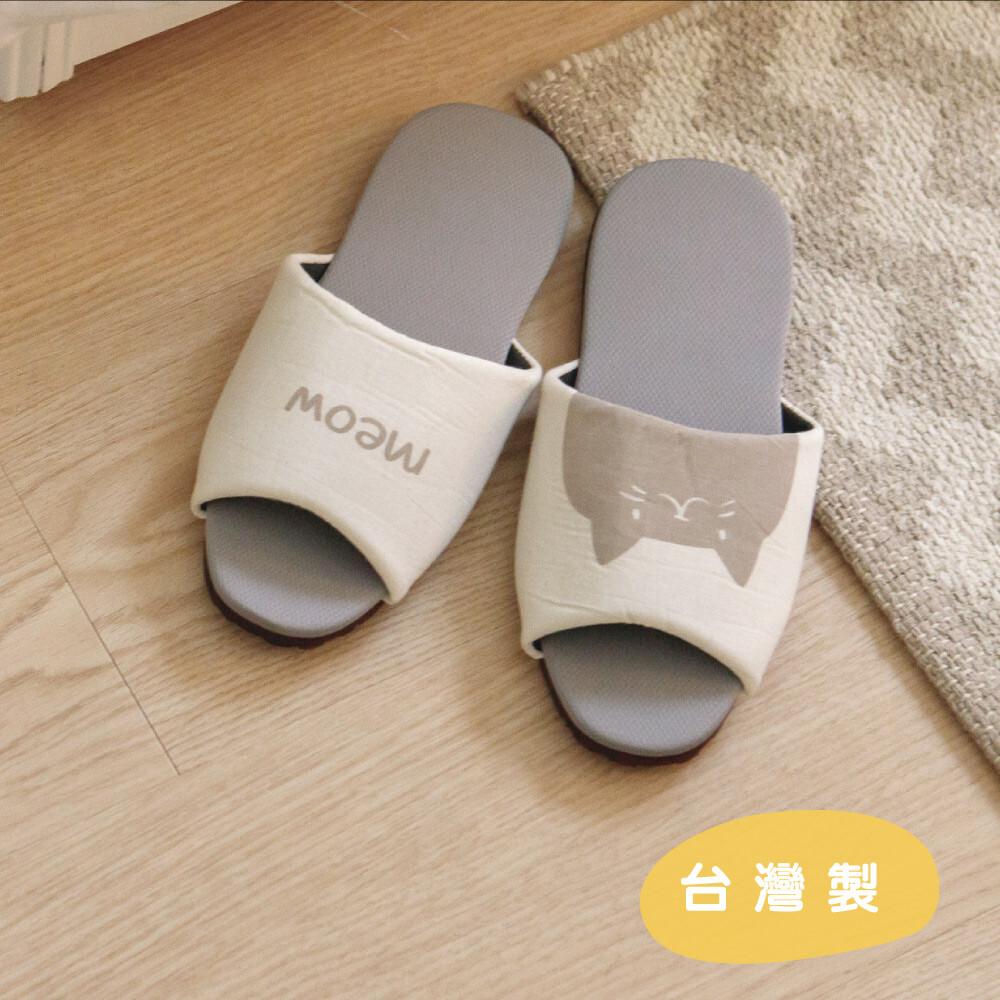 可愛喵親膚室內拖鞋/布拖鞋/室內拖/mit台灣製/2色2尺寸/t0008