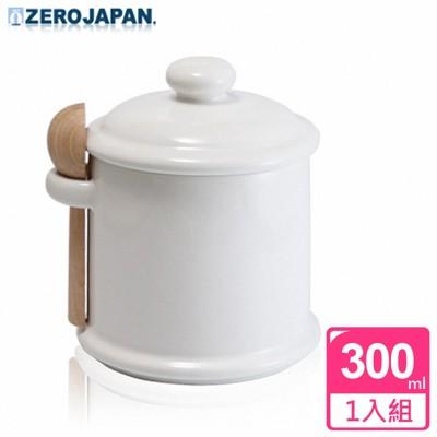 【ZERO JAPAN】陶瓷儲物罐(白)300ml (5.2折)