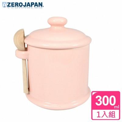 【ZERO JAPAN】陶瓷儲物罐(桃子粉)300ml (5.2折)