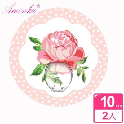 【AMONKA】3R神奇無痕掛勾(圓單勾)(點點玫瑰-粉紅)(2入/組) (4折)