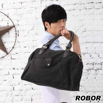 韓系型男 ROBOR品味都會型男側背/手提/斜背三用包(黑灰) (3.7折)