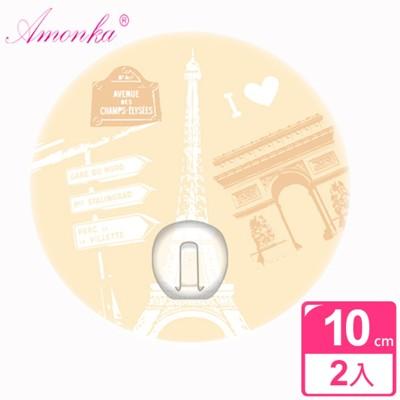 【AMONKA】3R神奇無痕掛勾(圓單勾)(巴黎鐵塔-奶油)(2入/組) (4折)