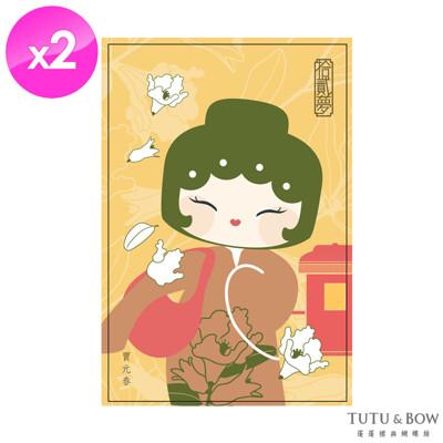 【TuTu & Bow】紅樓夢--元春省親面膜 (一組 兩入) (4.5折)