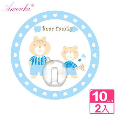 【AMONKA】3R神奇無痕掛勾(圓單勾)(粉藍熊)(2入/組) (4折)