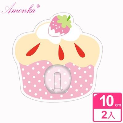 【AMONKA】3R神奇無痕掛勾(圓單勾)(草莓蛋糕-粉紅)(2入/組) (4折)