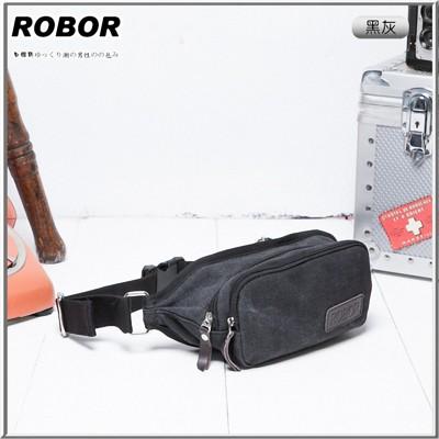 韓系型男 ROBOR韓風潮流雙拉鍊帆布包腰包(黑灰) (3.2折)