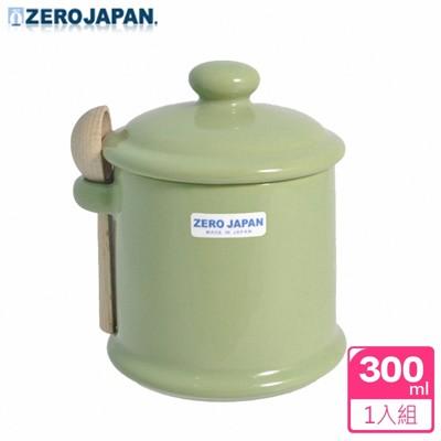 【ZERO JAPAN】陶瓷儲物罐(大地綠)300ml (5.2折)
