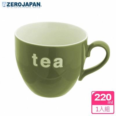 【ZERO JAPAN】Tea英文馬克杯(檸檬綠) 220cc (5.2折)