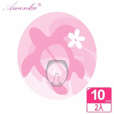 【AMONKA】3R神奇無痕掛勾(圓單勾)(可愛龜-粉色)(2入/組) (4折)