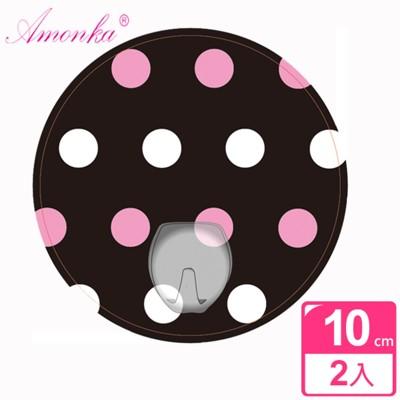 【AMONKA】3R神奇無痕掛勾(圓單勾)(普普風點點-粉色)(2入/組) (4折)