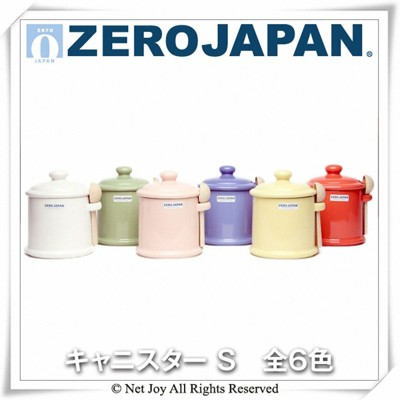 【ZERO JAPAN】陶瓷儲物罐300ml (精采顏色自由配) (5.2折)