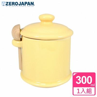 【ZERO JAPAN】陶瓷儲物罐(香蕉黃)300ml (5.2折)