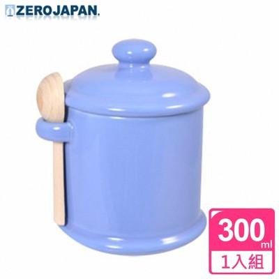 【ZERO JAPAN】陶瓷儲物罐(藍莓)300ml (5.2折)
