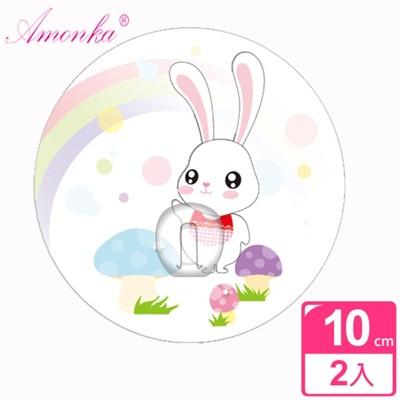 【AMONKA】3R神奇無痕掛勾(圓單勾)(彩虹兔)(2入/組) (4折)
