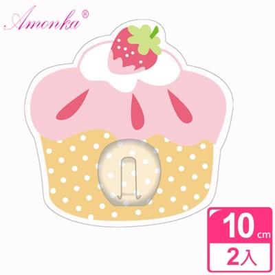 【AMONKA】3R神奇無痕掛勾(圓單勾)(草莓蛋糕-米色)(2入/組) (4折)