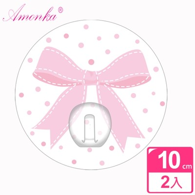 【AMONKA】3R神奇無痕掛勾(圓單勾)(蝴蝶結-粉紅色)(2入/組) (4折)
