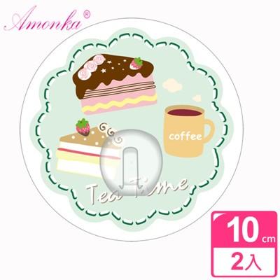 【AMONKA】3R神奇無痕掛勾(圓單勾)(點心時刻蛋糕)(2入/組) (4折)