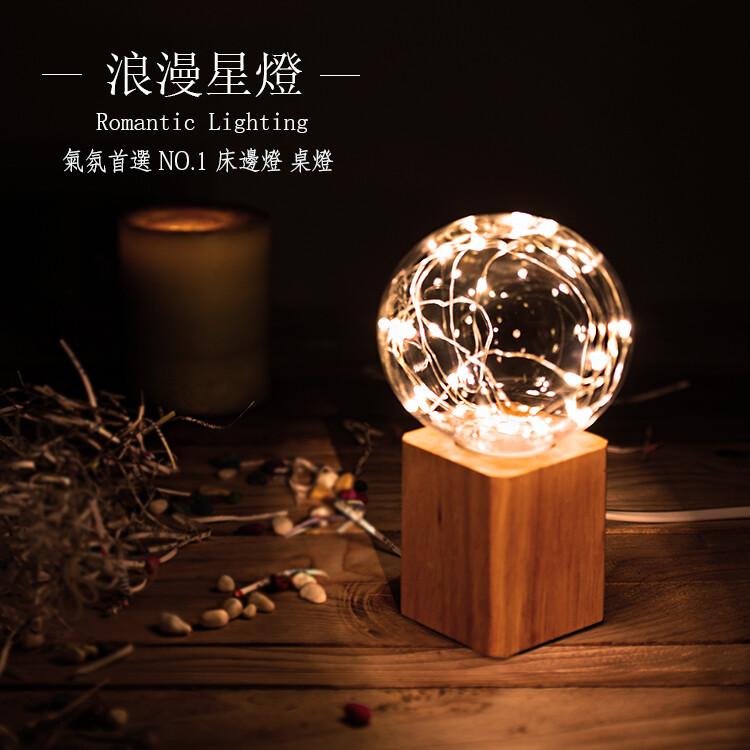 現貨led 浪漫 球燈 氣氛燈 氣氛 房間佈置 串燈 裝飾燈 夜燈 相片燈串 led 燈串 串燈