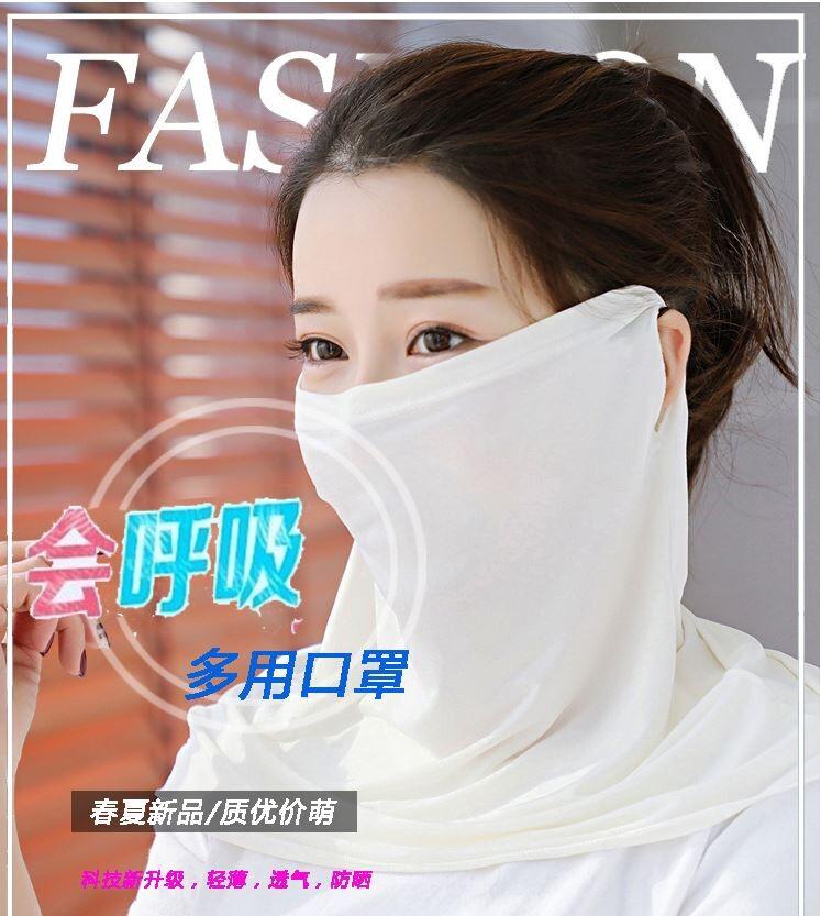 冰絲護頸防曬口罩韓版透氣戶外騎車口罩防曬口罩護頸防紫外線冰絲口罩a