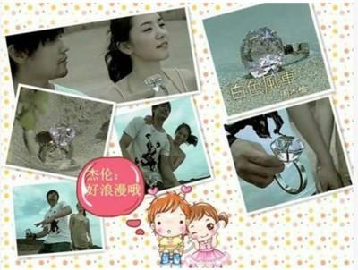 6CM超大鑽戒 750克拉大鑽石戒指 禮盒裝 婚紗拍攝浪漫求婚大鑽戒求婚道具.求婚戒指 拍照婚禮道具 (5.8折)