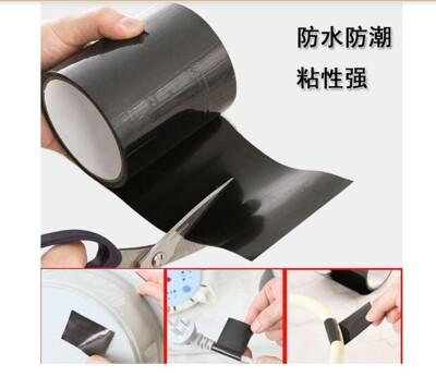 超強防水萬用修復膠帶水管日用品修補膠布 衛生間堵漏水裂縫補 密封神奇 粘膠 (4.7折)