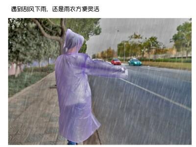 【四合扣加厚一次性雨衣】一次性雨衣加厚禮品/文藝活動/演唱會/漂流/水上活動雨披-a