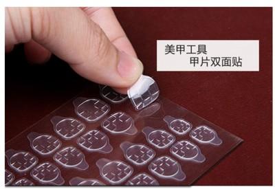【環保透明隱形指甲片/1片】 膠貼防水甲片果凍雙面膠指甲雙面膠指甲貼 (1.2折)