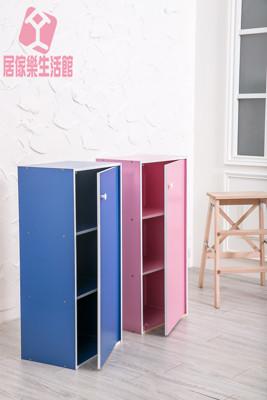 『居傢樂生活館』繽紛玩色三格一門櫃(2色) 收納櫃 置物櫃 (7.7折)
