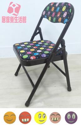『居傢樂生活館』微笑小童椅/ 寶寶椅/兒童椅/休閒椅/折合椅/便攜椅 (6.2折)