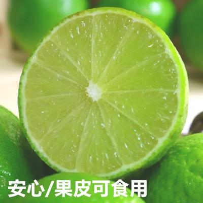 安心農夫爆汁無籽檸檬(1000g/袋) (1.4折)