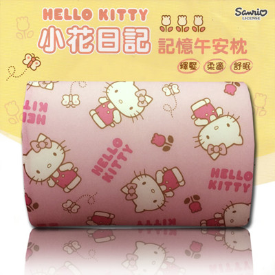 【三麗鷗】HELLO KITTY 小花日記記憶午安枕 (6.6折)