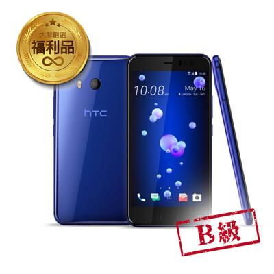 【福利機】HTC U11 128G 藍色 展示機 實展機 二手 (2.3折)